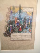 "The Shah Tahmasp ""Shahnameh"""
