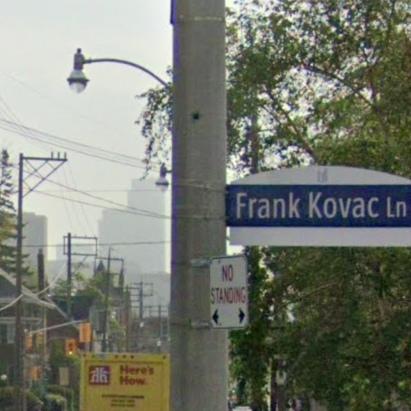 Frank Kovac Lane, thanks to Google Maps streetview